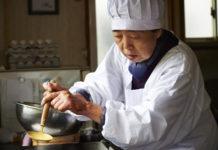 Imagen de la película Una pastelería en Tokio
