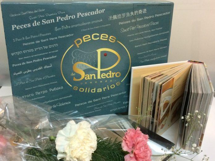 Los pasteleros de Burgos, Valladolid y Palencia celebran el dia del libro con un postre solidario